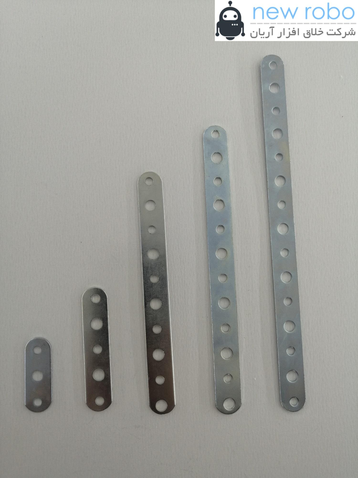تسمه 3 سوراخ سازه فلزی رباتیک